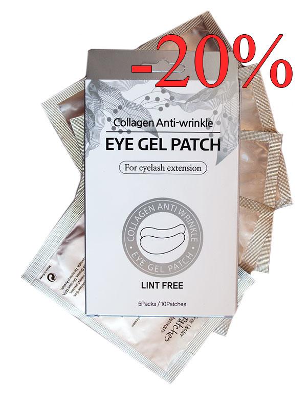 Коллагеновые подушки под глаза (упаковка 5 пар)
