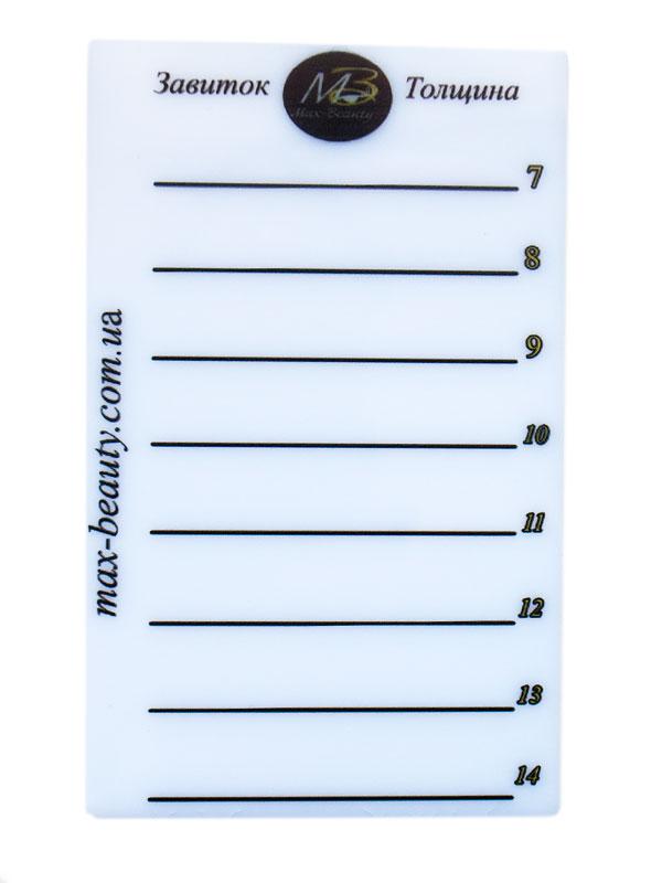 Планшет для ресниц 13см*7.7см